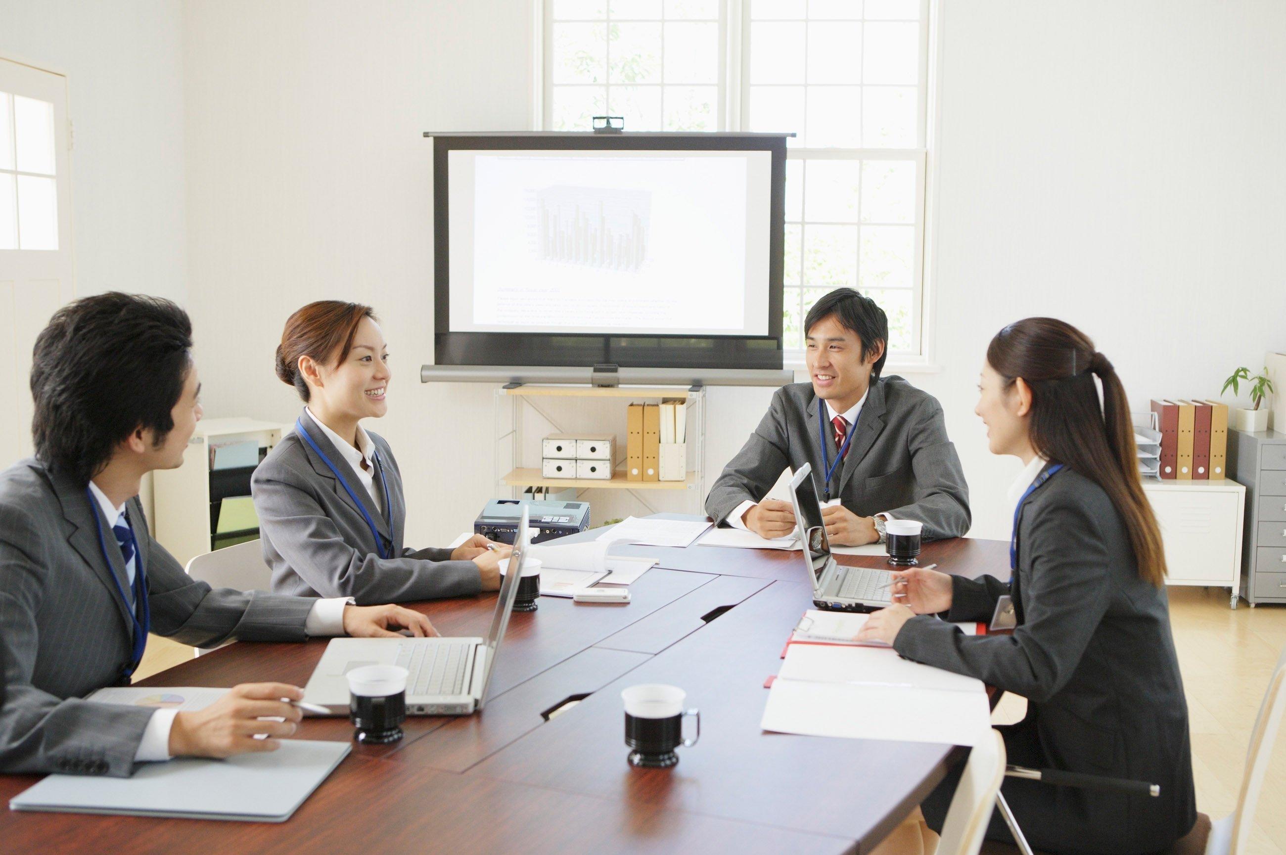 Strategie Meeting MDE